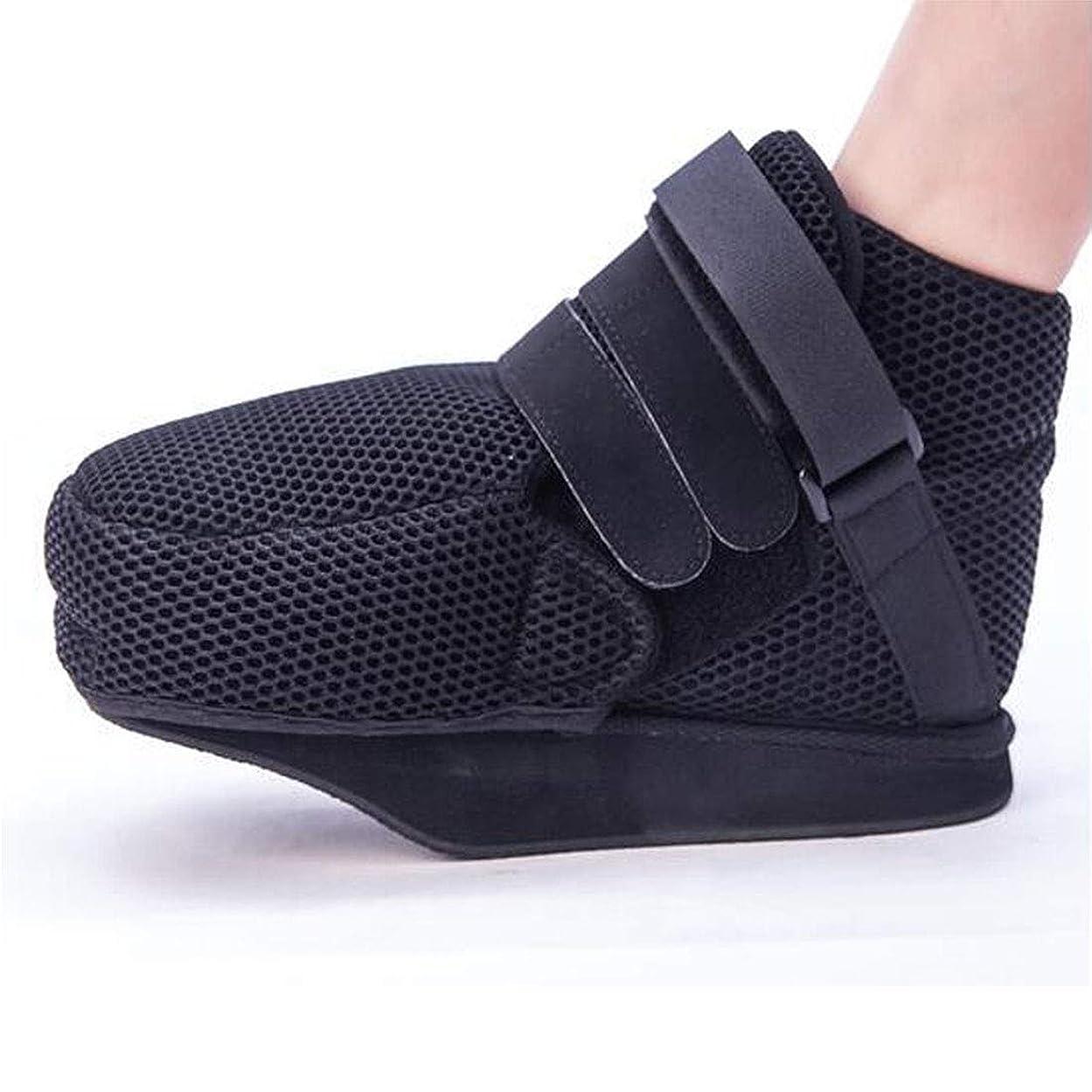 古い哲学的移行する医療足骨折石膏の回復靴の手術後のつま先の靴を安定化骨折の靴を調整可能なファスナーで完全なカバー,S24cm