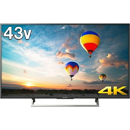 ソニー 43V型 液晶 テレビ ブラビア KJ-43X8000E B 4K Android TV 外付けHDD録画外付けHDD裏番組録画 2017年モデル