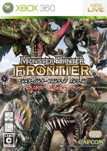 Monster Hunter Frontier Online (Beginner's Package)[Japanische Importspiele]
