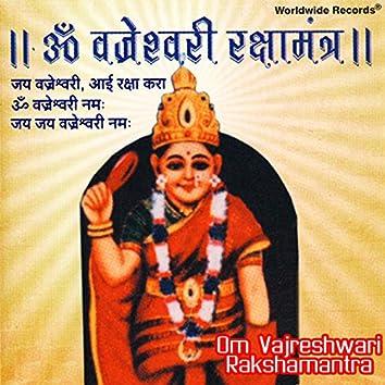 Jay Vajreshwari Aai Raksha Kara (Om Vajreshwari Rakshamantra)