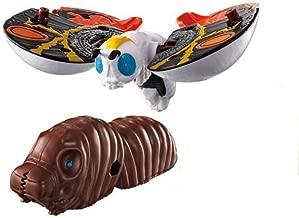Bandai Godzilla Egg Series: MOTHRA