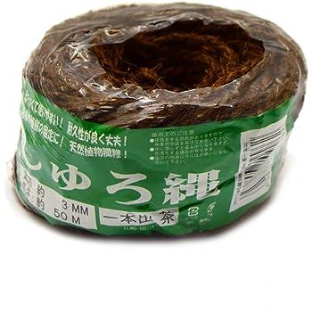 園芸しゅろ縄 茶 3×50m