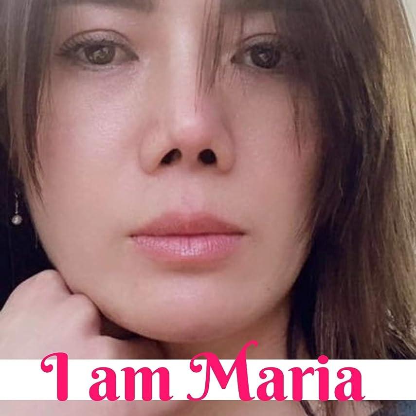 スチュアート島梨電圧I am Maria (English Edition)