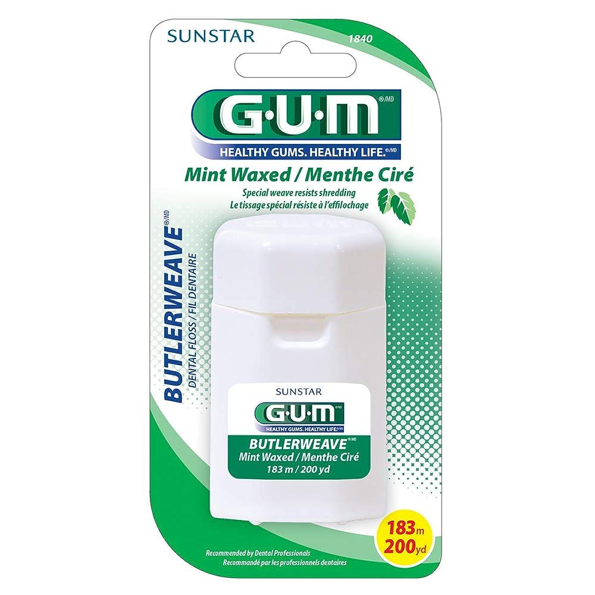 散逸遺伝的時計回りGum Dental Floss Butlerweave Mint Waxed 200Yd - 2Pk by Gum