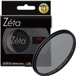 Kenko カメラ用フィルター Zeta ワイドバンド C-PL 72mm コントラスト上昇・反射除去用 337219