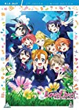 Love Live School Idol Project S2 Collector'S Edition (2 Blu-Ray) [Edizione: Regno Unito] [Reino...