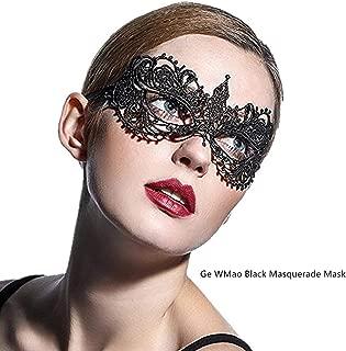 Ge WMao Black Masquerade Mask
