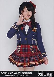 AKB48 大和田南那 37thシングル 選抜総選挙 夢の現在地ライバルはどこだ? 会場 生写真 ヒキ