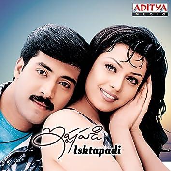 Ishtapadi (Original Motion Picture Soundtrack)