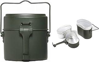 ドイツ連邦軍 メスキット ハンドル付ハンゴウ 弁当箱 飯盒 3ピースキャンティーンセット ブッシュクラフト ソロキャンプに最適なサバイバルギア