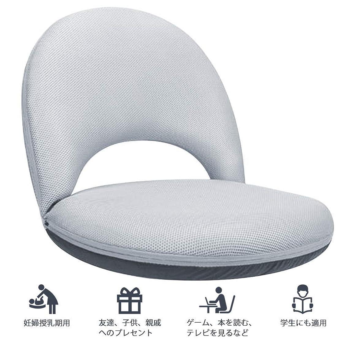 起こる環境ボウル座椅子 5段階リクライニング カバー洗濯可能 軽量 収納簡単 腰痛 授乳期適用 折り畳み椅子 (グレー)