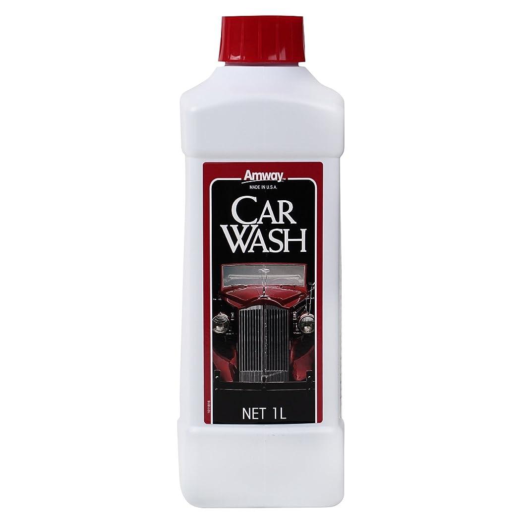 悪化させるセンター命令アムウェイ カーウォッシュ 車用 シャンプー Amway Car Wash 1? 国内廃番商品
