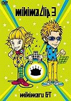 mihimaclip3 [DVD]