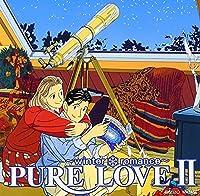 Pure Love 2-Winter Romance by Pure Love