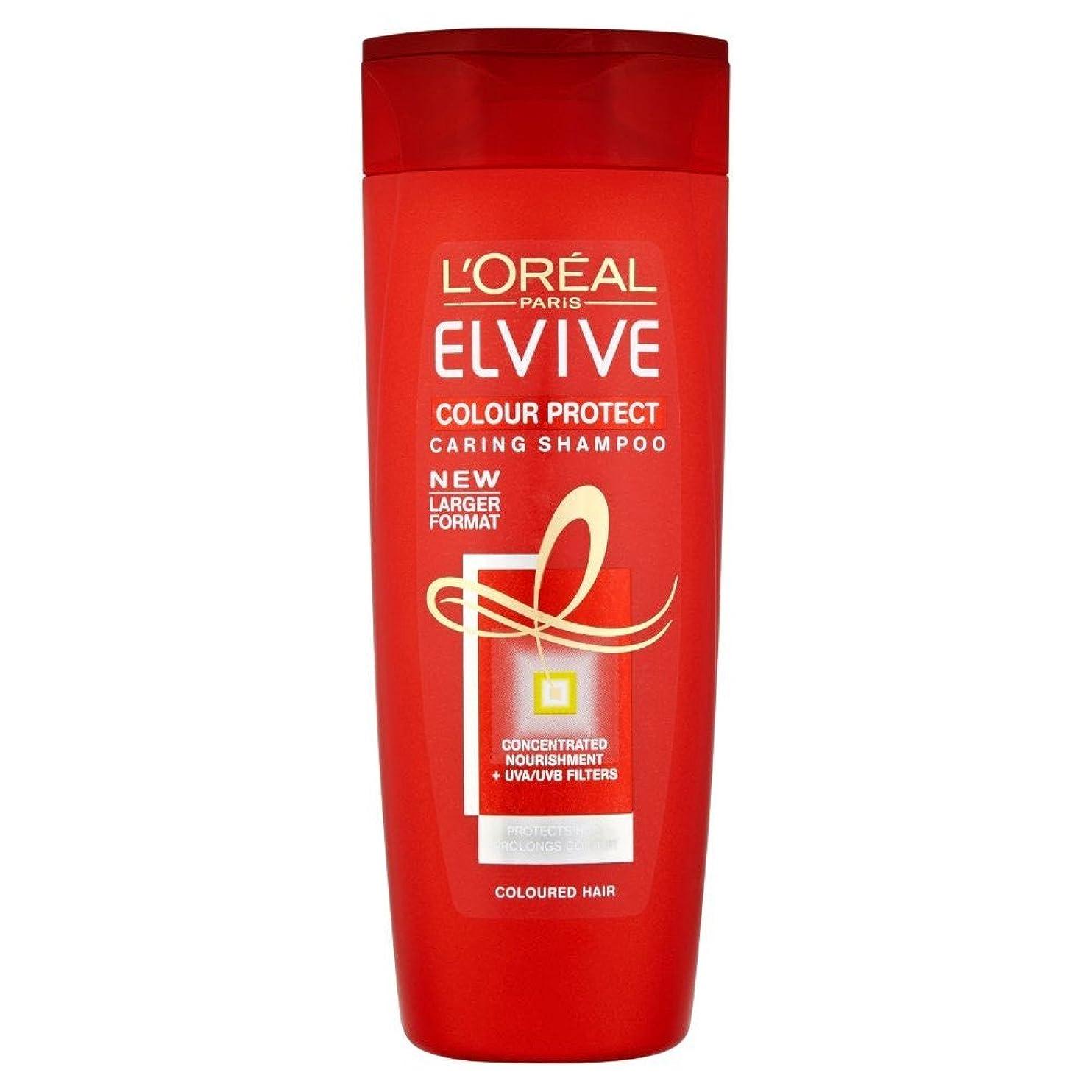西私たち自身サーカスL'Oreal Paris Elvive Caring Colour Protect Coloured or Highlighted Hair Shampoo (500ml) L'オラ?アルパリelviveの思いやりの色に着色やハイライト表示さ??ヘアシャンプー( 500ミリリットル)を保護 [並行輸入品]