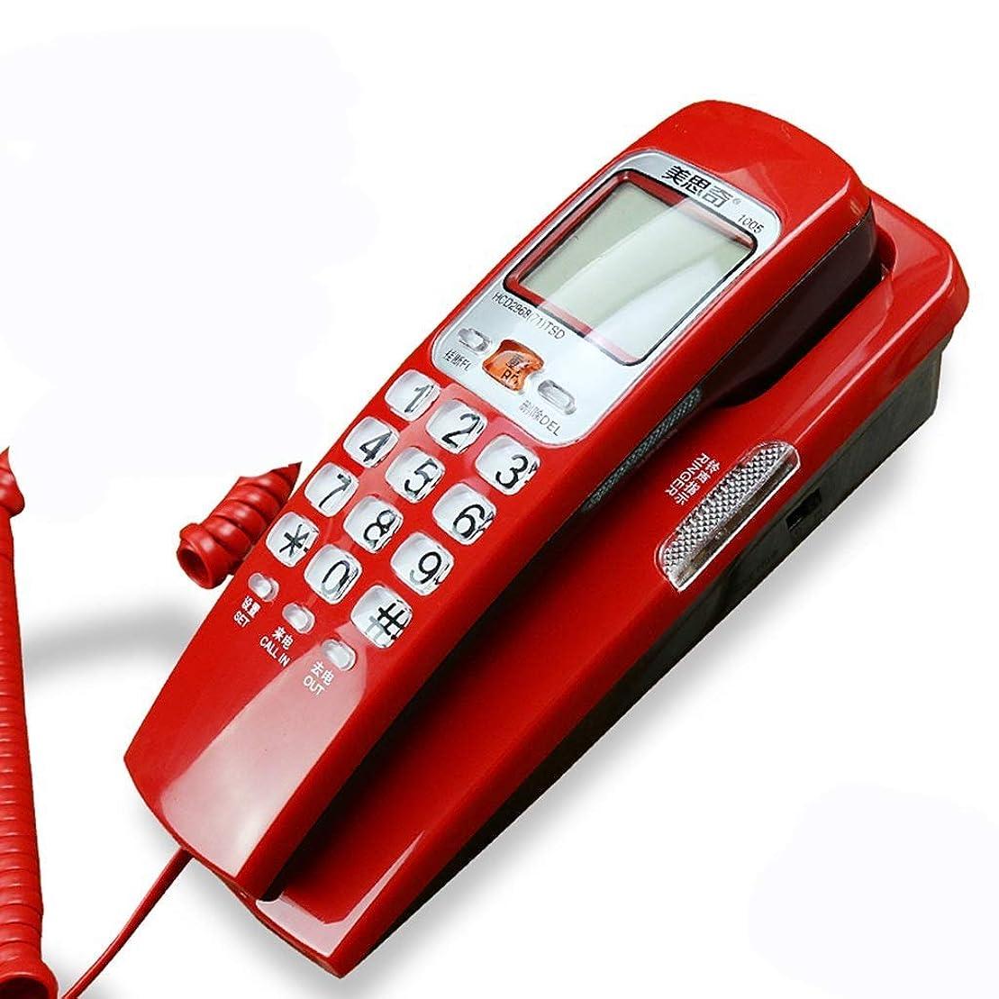 朝ごはんウナギ出費壁掛け電話の発信者IDの小さなフックフリーのバッテリーフリーの着信音の調整 あなたは最高です (色 : 3)