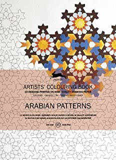 Arabian Patterns (Artists' Colouring Books) (Clr Csm) [Board book]