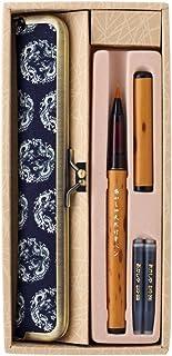 あかしや 筆ペン 天然竹筆ペン 京帯地ペンケースセット 龍 AK5000MS-RY