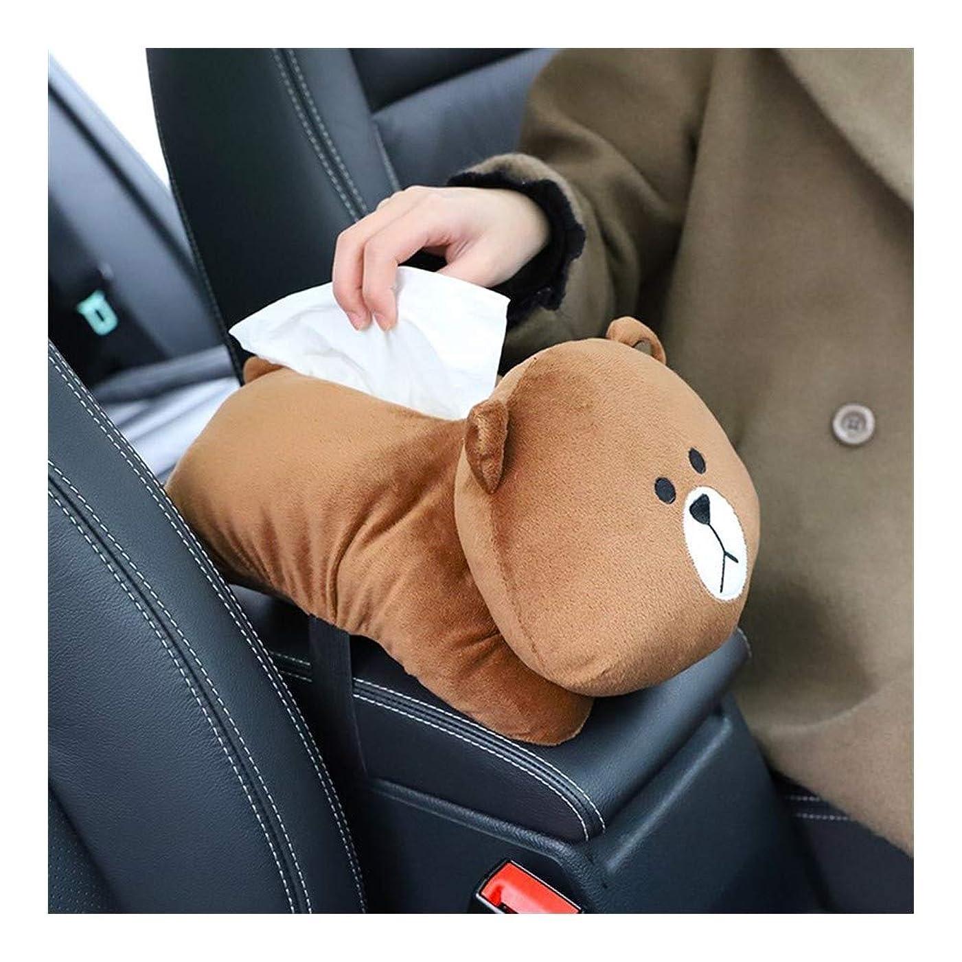 通路食料品店渦Guomao 車の漫画のティッシュボックス多機能アームレストかわいいヒグマハスキーカータオルラップ (色 : B1)