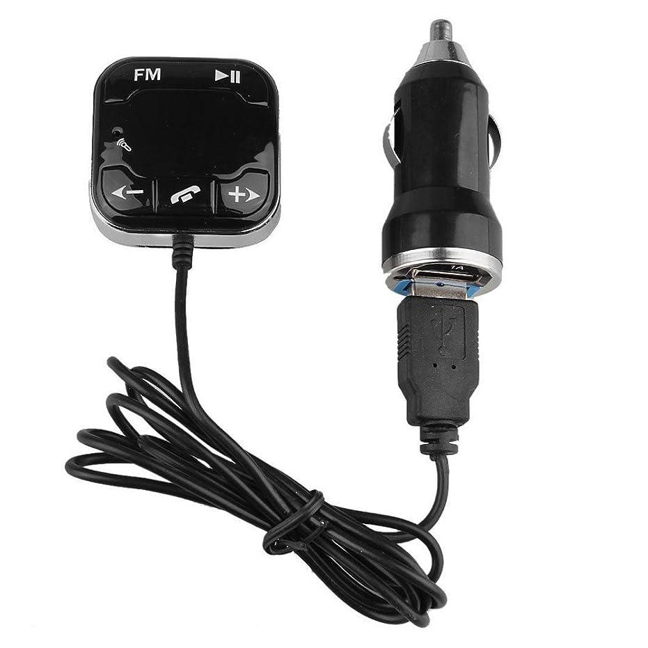裁判官雨のマエストロ高品質 車載用FMトランスミッター Bluetoothハンズフリー カーMP3プレーヤー マイク内蔵 (2ポート搭載+3.5mmミニオーディオステレオプラグ) USB急速充電器 カーチャージャー 取り外し可能  マグネット式ベース 装着簡単 シガーソケット給電