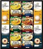 クノール スープ&コーヒーギフトKGC-30F(包装品) 10個セット