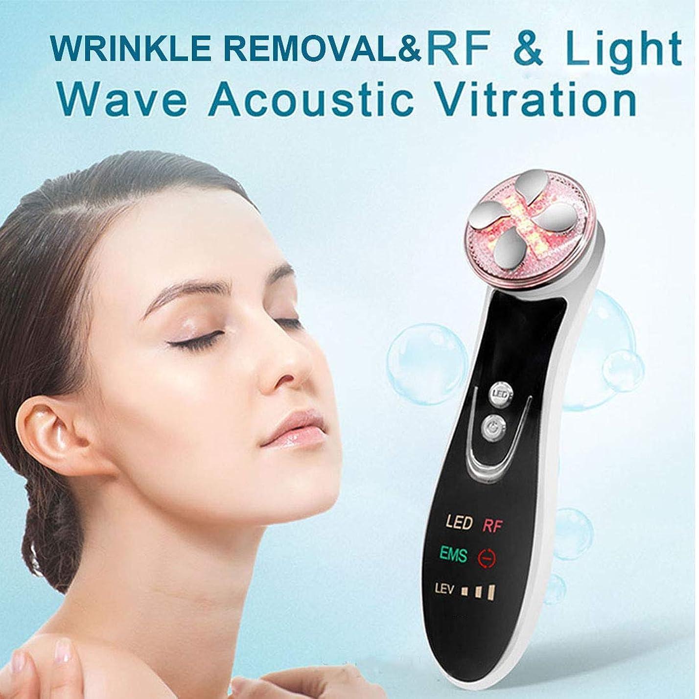 人に関する限りお勧めしなやかな5色のLED光療法EMSのRFフェイス美容マッサージャーマシンフェイスリフトスキン締めのための