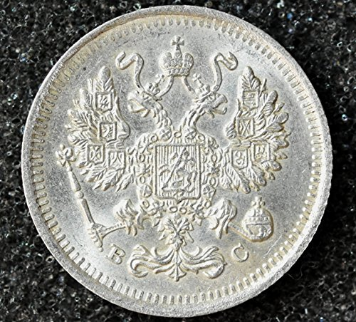 Antique Russian Imperial Silver 10 Kopeks 1915 coin of NICHOLAS II or Nikolai II Emperor of Russia, King of Poland and Grand Duke of Finland. House of Romanov Dynasty.