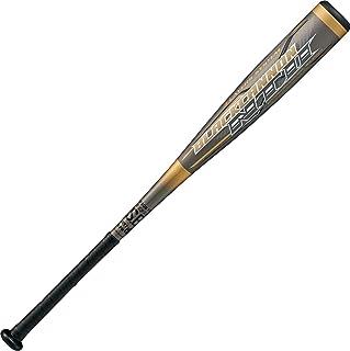 ZETT(ゼット) 少年野球 軟式 バット ブラックキャノンNT2 FRP(カーボン製) 80cm 570g平均 シルバー(1300) BCT71080