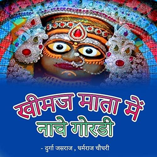Durga Jasraj, Dharmraj Chaudhary