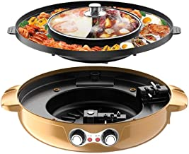 Home 2 in 1 Electric Hot Pot Grill, Smokeless Non-Stick Indoor BBQ Grill, Multifunctional Shabu Shabu Pot with Divider, Ca...