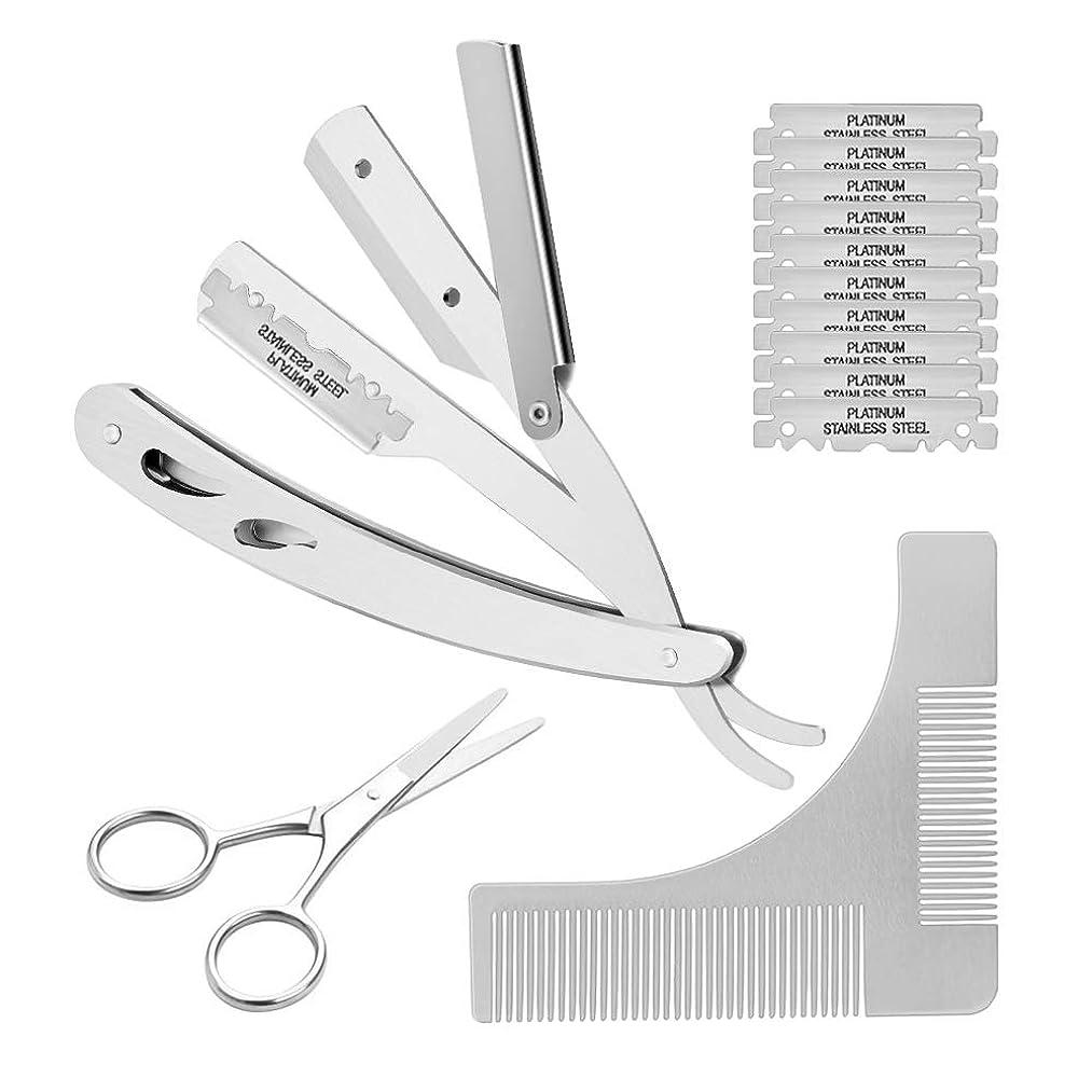 証明する不足インチまっすぐな端のかみそり、ステンレス鋼の手動かみそり(with10本の刃)を含むCUGLBのひげのトリミング用具及び整形櫛及び&はさみ