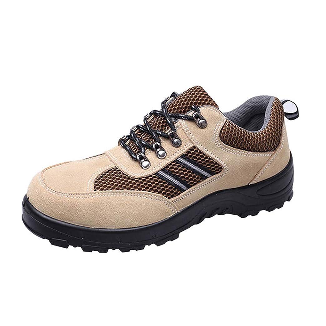 セントルーキートチの実の木メンズ安全ブーツスチールトゥキャップ作業が足首トレーナーハイカー保護ミッドソール作業靴スニーカーライトソフトで通気性 - 旅行ハイキングサイクリング用,ブラウン,UK6/EU39