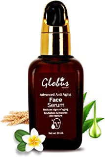 Globus Naturals Advanced Anti Aging Face serum  Reduces Signs of Aging   Revitalizes & Restores Skin Texture  100% Natural...