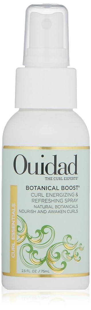 電化するはっきりしないピグマリオンOuidad OUIDAD植物はカールエナ&リフレッシュスプレー、2.5液量オンスを後押し 2.5オンス