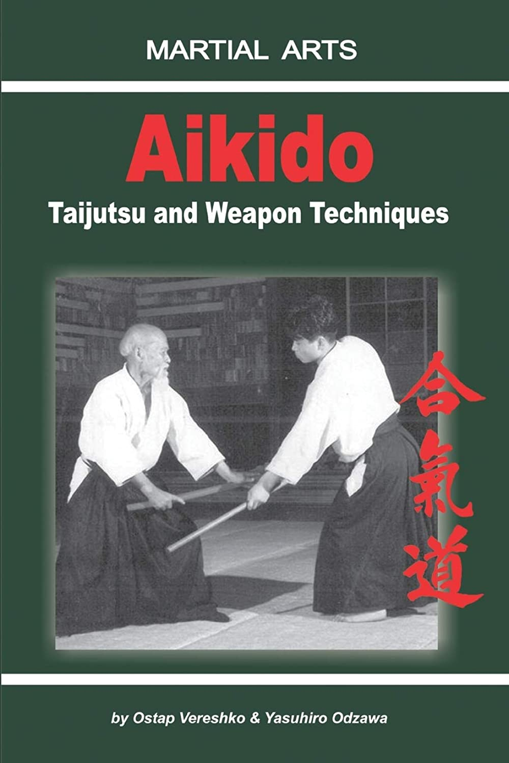 Aikido - Taijutsu and Weapon techniques