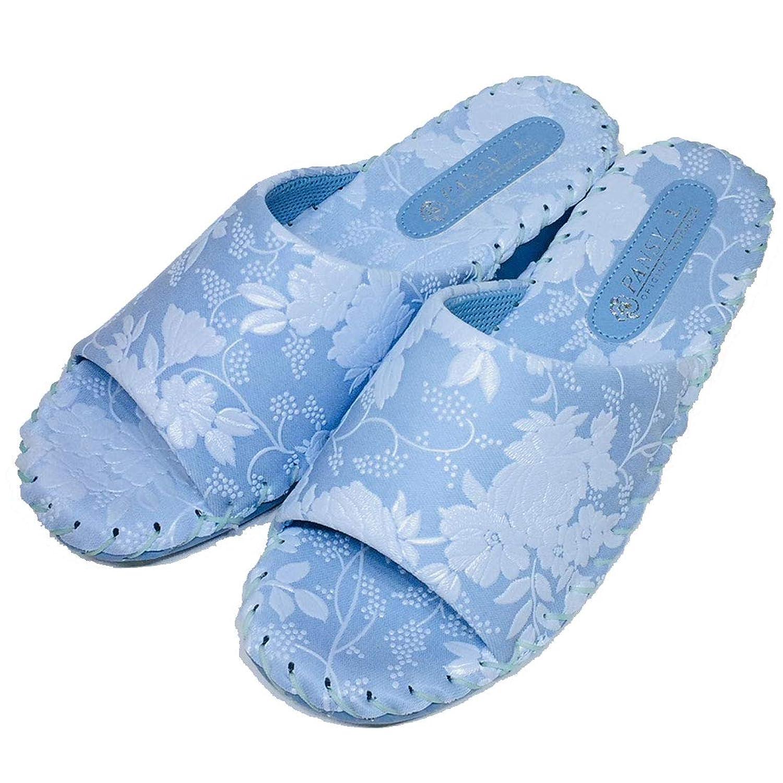 [パンジー] スリッパ 花柄 ルームシューズ レディース かわいい 花 スリッパ 女性 フラワー 上品 室内履き 来客用 部屋履き 軽い 軽量 婦人 前空き 靴