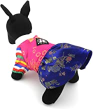 Ranphy Traditional Embroidered Korean Small Dog/Cat Hanbok Pet Jumsuit Holiday Costume Pet Wedding Clothes Silk