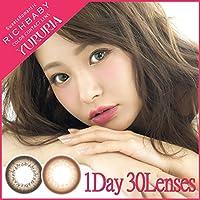 1Dayカラーコンタクト YURURIA リッチベイビー ジューシーブラウン 30枚入り【PWR:-3.50】