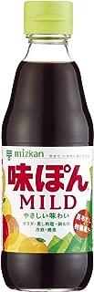 ミツカン 味ぽんMILD 360ml×12本
