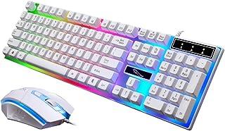 Uonlytech LED Backlit Gaming Keyboard and Mouse USB Mechanical Keyboard Gamer Mouse Sets (White)