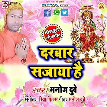Darbar Sajaya Hai