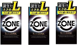 ZONE ゾーン コンドーム Lサイズ 6個入 3箱 カラーローター1個プレゼント付
