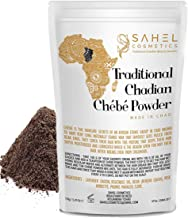 Sahel Cosmetics - Original Сhabe Powder, 1 Month Supply, The Secret of Hair Beauty African Women (150g)