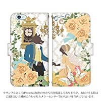 iPhone6S Plus ケース [デザイン:美女と野獣/マグネットハンドあり] 童話 手帳型 スマホケース カバー アイフォン iphone6sp