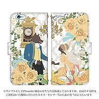 AQUOS Xx2 mini 503SH 手帳型 ケース [デザイン:美女と野獣/マグネットハンドあり] 童話 アクオス スマホ カバー