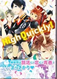 High Quickly! (F-Book Selection)