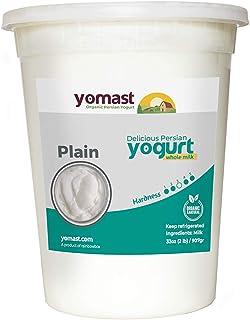 Whole Milk Yogurt Plain 32oz (Pack of 2)