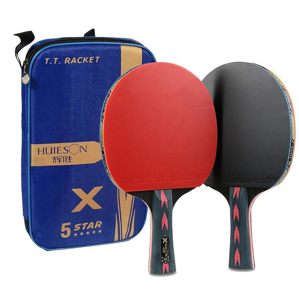 雑多な抑制絶縁するHuieson 5スター卓球セット カーボンラケット2本 超軽量 ピンポン 大人子供兼用ラケット