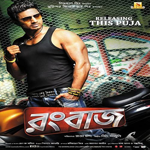 Neeti Mohan feat. Benny Dayal, Monali Thakur & Monomoy Bhattacharya