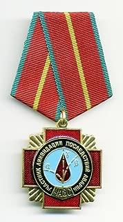 Best chernobyl liquidators medal Reviews
